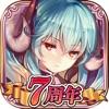 千年戦争アイギスA 【本格シミュレーションRPG】 iPhone / iPad