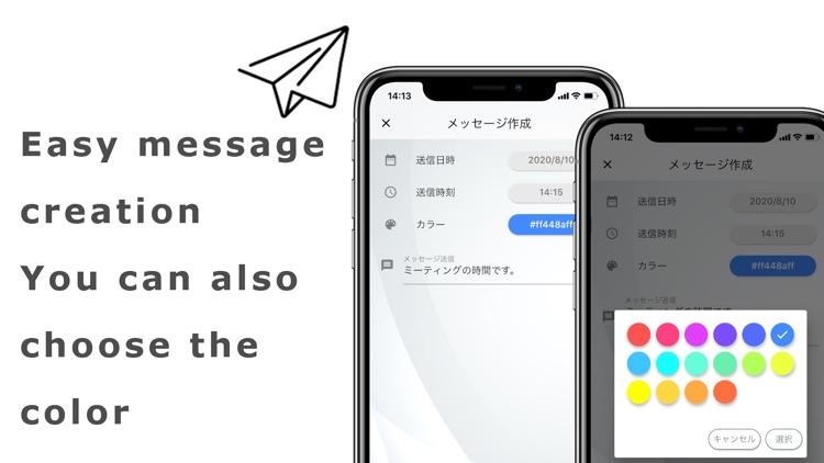 My Message
