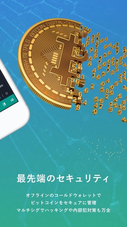 ビットコイン リップル 取引アプリ bitbank