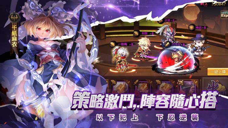 忍者契約 screenshot-2