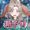 神式一閃 カムライトライブ - iPhoneアプリ