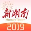 新湖南—湖南日报新媒体 Reviews