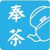 奉茶Water refill map