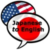 Translate Voice Pro - translator & dictionary over 80 languages