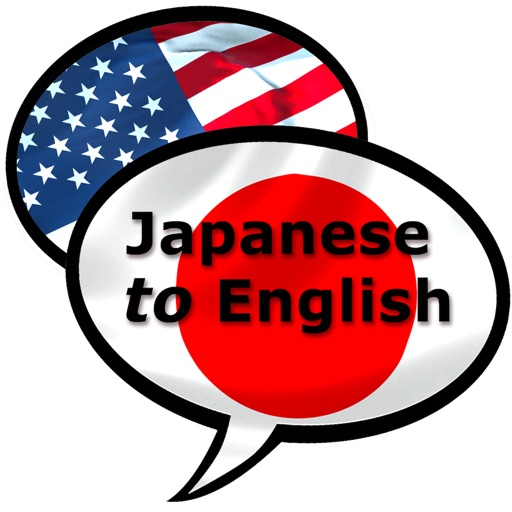 Learn Japanese to English
