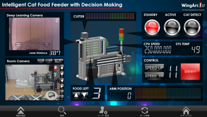 MotionBoard Cloud Mobileのスクリーンショット5