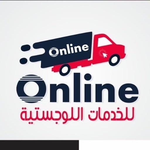 Online Logistic