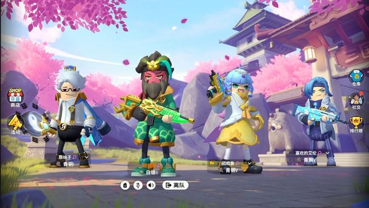香肠派对 screenshot-3