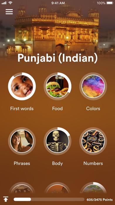 Learn Punjabi (Indian) by EuroTalk (iOS, United States) - SearchMan