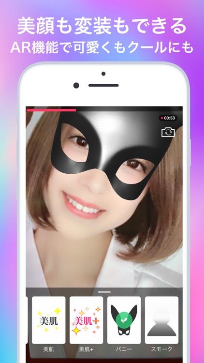 カラオケ歌い放題動画コミュニティ-KARASTA(カラスタ) screenshot-4