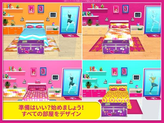 Barbie Dreamhouse Adventuresのおすすめ画像4