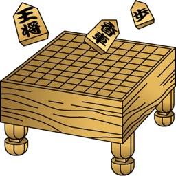 Japanese Chess Board
