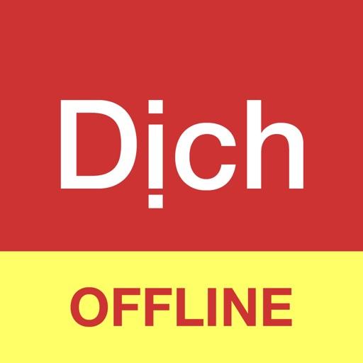 Vietnamese Translator Offline