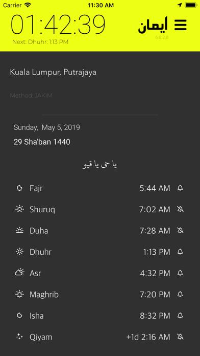 iman: Solah, Azan & Qiblaのおすすめ画像1