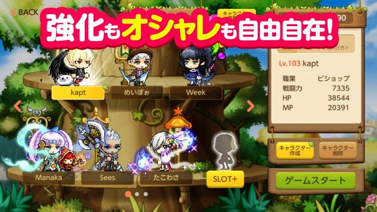 メイプルストーリーM screenshot-3