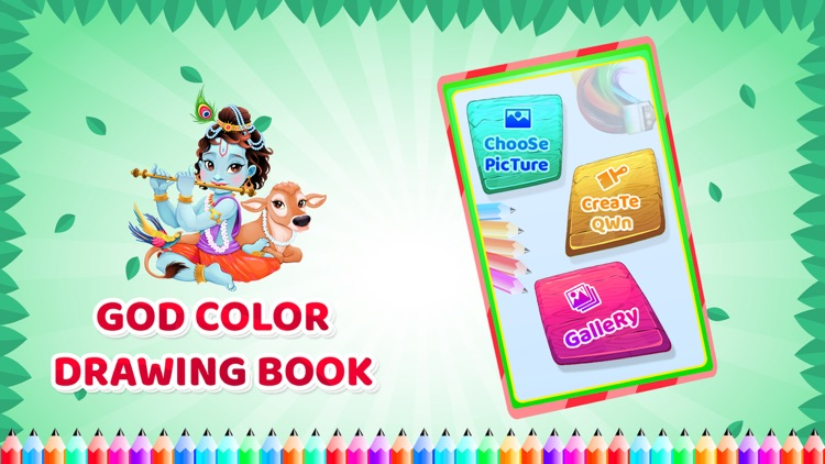 God Colour Drawing Book