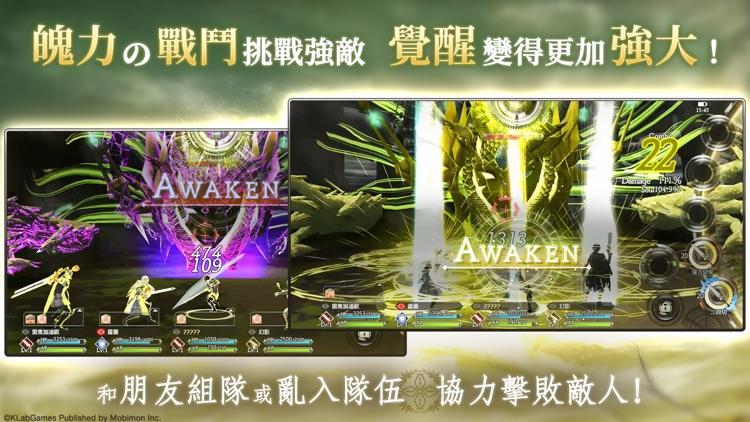 禍Magatsu-感動日本150萬人RPG大作 screenshot-4