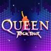 Queen:ロックツアー