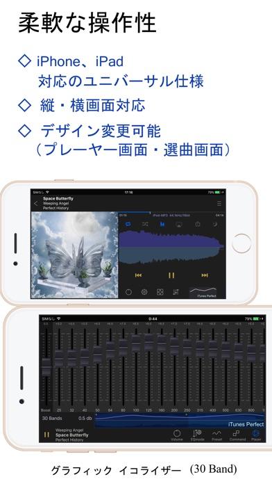 KaiserTone - 音楽プレイヤー ... screenshot1