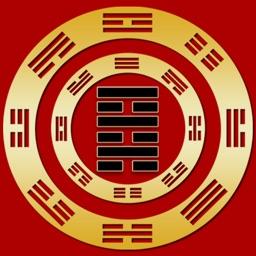 Yi Jing Divination I-Ching Pro