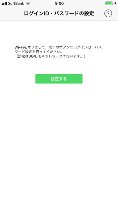 https://is3-ssl.mzstatic.com/image/thumb/Purple124/v4/79/8e/6c/798e6c61-f65e-4627-06bc-d65834531f37/449c9d8f-ac48-4d0c-9a83-c4617400153b_5.5_2.png/392x696bb.png