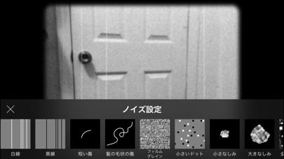 ビンテージフィルムカメラ - レトロ映画風ビデオカメラ ScreenShot7