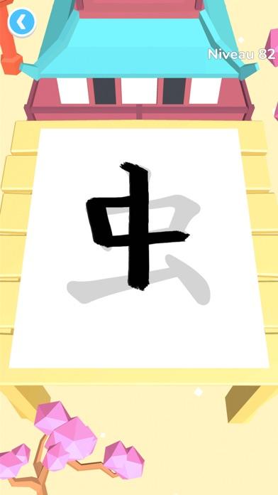 Casual Kanji screenshot 3