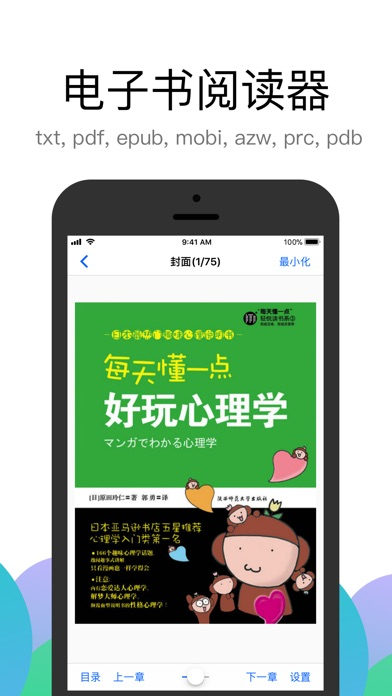 Screenshot for Alook浏览器 - 2倍速 in China App Store