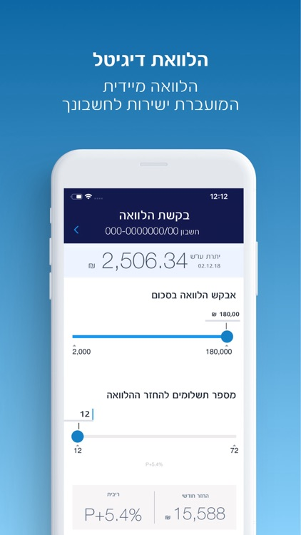 לאומי screenshot-2