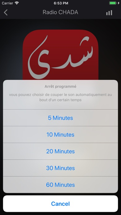 Radio Maroc - راديو المغرب-2