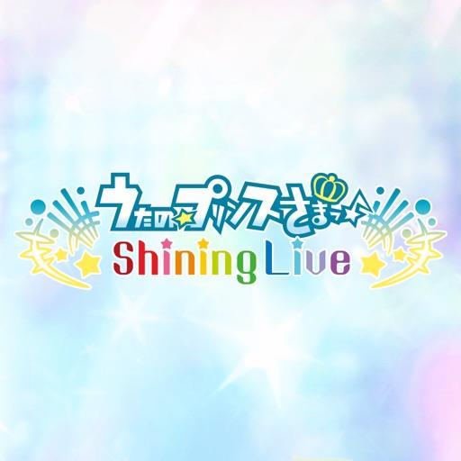 うたのプリンスさまっ Shining Liveのアイコン