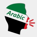 Learn Arabic – Speak Arabic
