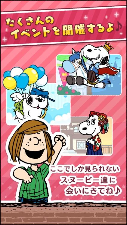 スヌーピー ドロップス screenshot-3
