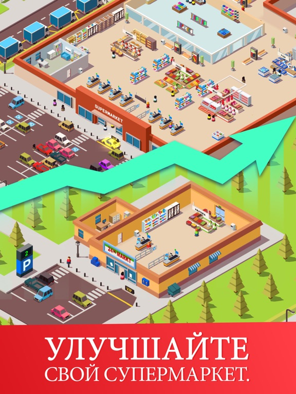 Скачать игру Idle Supermarket Tycoon - Shop