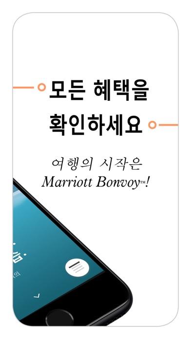 Marriott Bonvoy for Windows