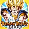 ドラゴンボールZ ドッカンバトル - iPhoneアプリ