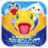 デジモンリンクス - iPhoneアプリ