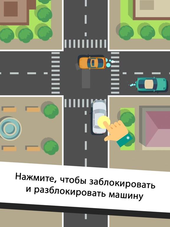 Tiny Cars: Скоростная игра на iPad