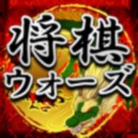 Codes for Shogi Wars Hack