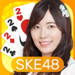 SKE48's President is never-end