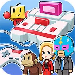 游戏发展国OL-开家游戏公司,成为商业大亨