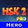 Learn Mandarin - HSK2 Hero Pro