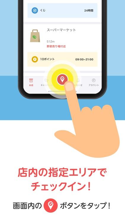 楽天チェック screenshot-3