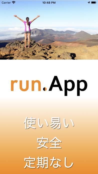 run.App – GPSとランニングのおすすめ画像10