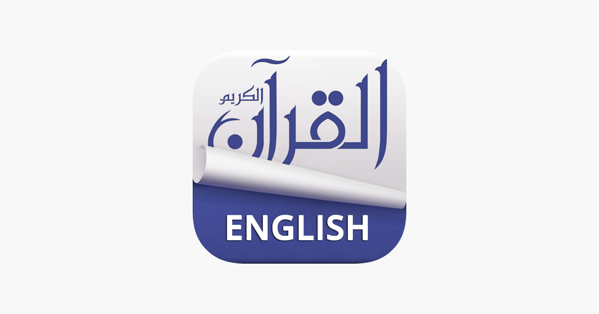 Holy Quran & English Audio on the App Store
