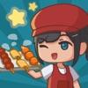 串焼きの物語 - iPhoneアプリ