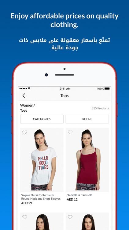 Max Fashion - ماكس فاشون screenshot-3