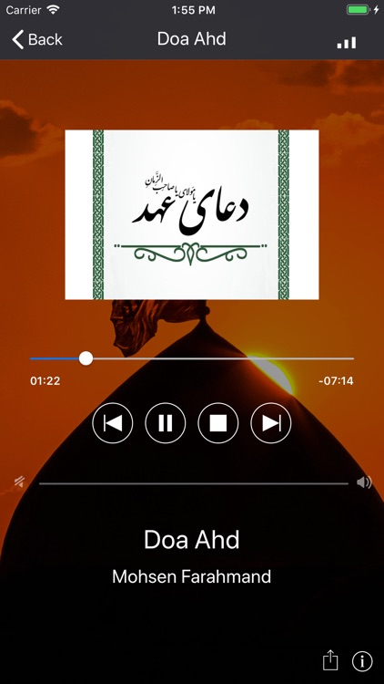 Mafatih-Al-Jinan Radio screenshot-3