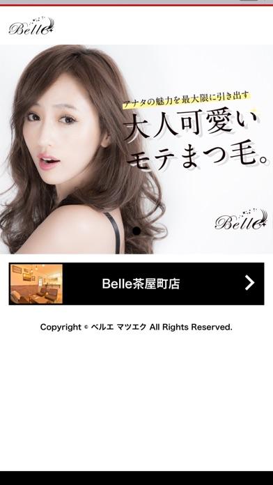 ベルエ マツエク app image