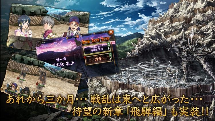 甲鉄城のカバネリ -乱- screenshot-3